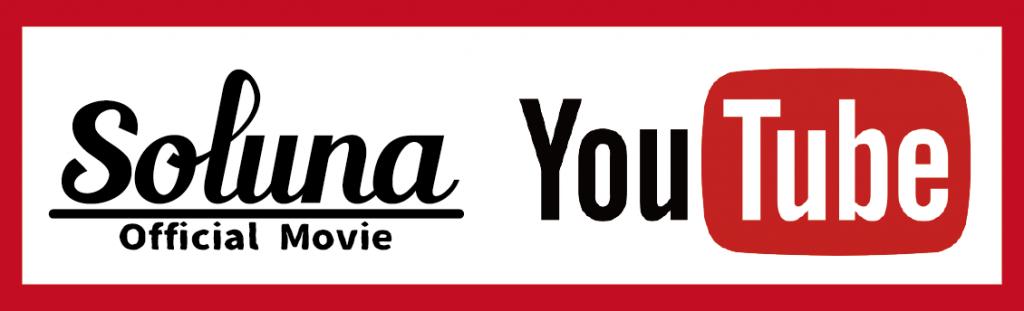 HPバナー YouTube